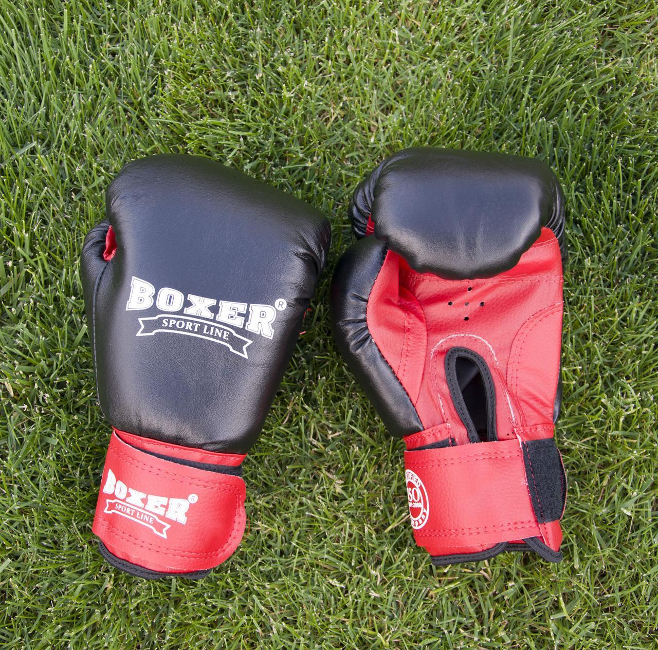 Дитячі боксерські рукавички комбіновані Boxer 8 унцій (bx-0030)