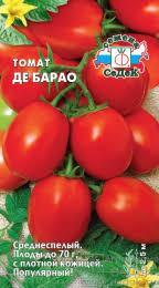 Томат Де-Барао Красный 0,1 г Седек