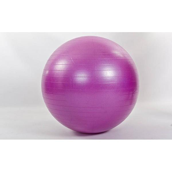 Мяч для фитнеса (фитбол) гладкий сатин OSPORT 65см Фиолетовый (FI-1983-65_PU)