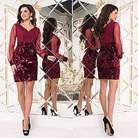 1ce849a2a46 Короткие новогодние платья в Украине. Сравнить цены