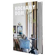 Книги о декорировании и дизайне интерьеров