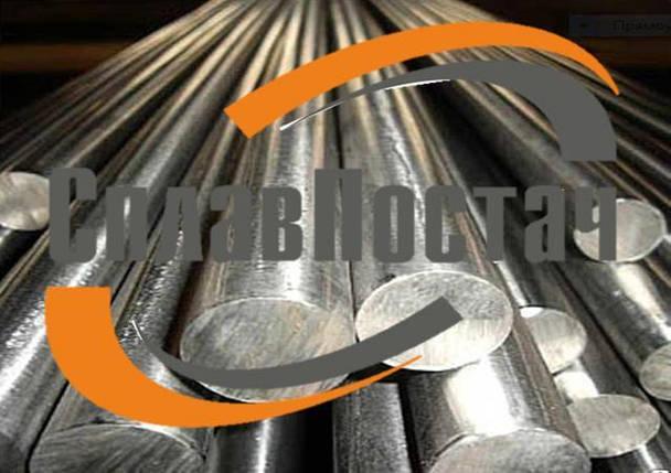 Круг алюминиевый 420 мм Д1Т, фото 2