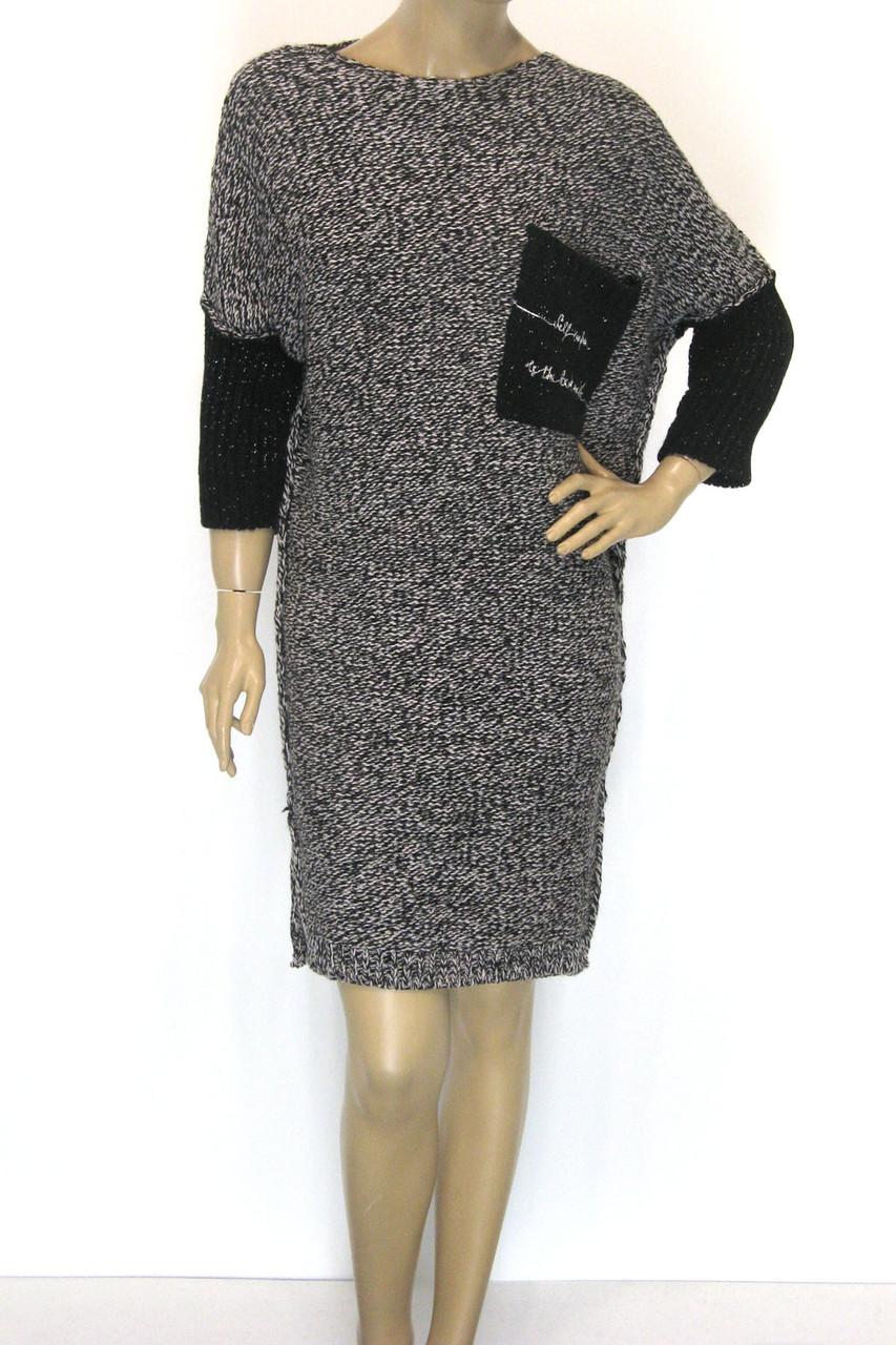 Объемное вязаное платье  Binka