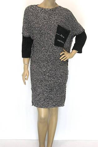 Объемное вязаное платье  Binka, фото 2