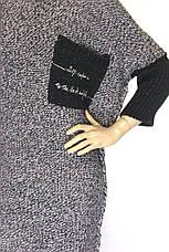 Объемное вязаное платье  Binka, фото 3
