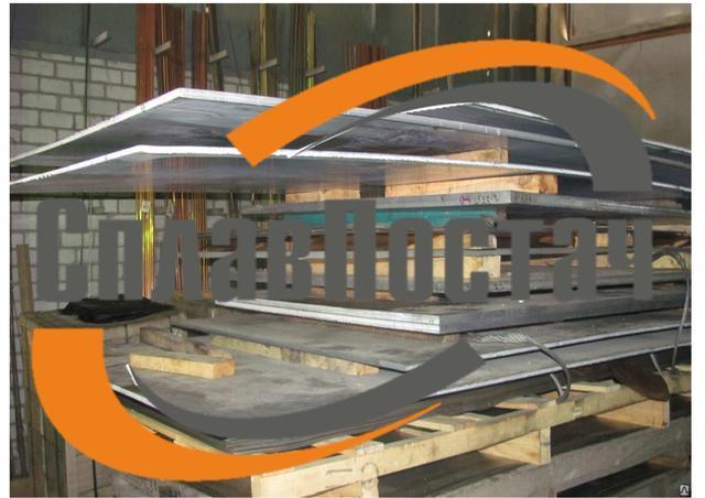 Лист алюминиевый 0.1 мм  АМг5