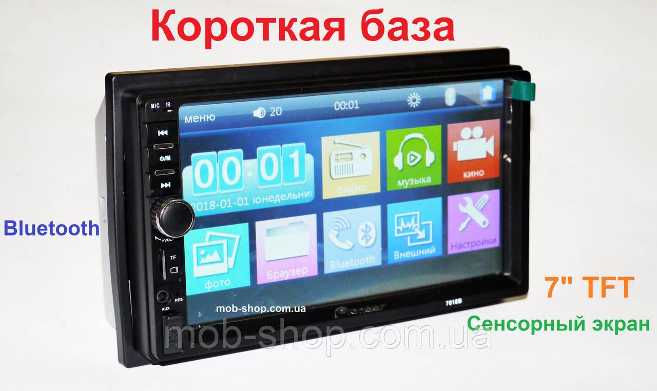 "Автомагнитола пионер Pioneer 7018B Короткая база 7"" 2DIN+USB+SD+Bluetooth"