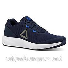 Кроссовки для тренировки Reebok Tenis M Runner 3 0 мужские CN5719