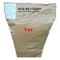 Протеин КСБ 65 -Гадяч 1kg