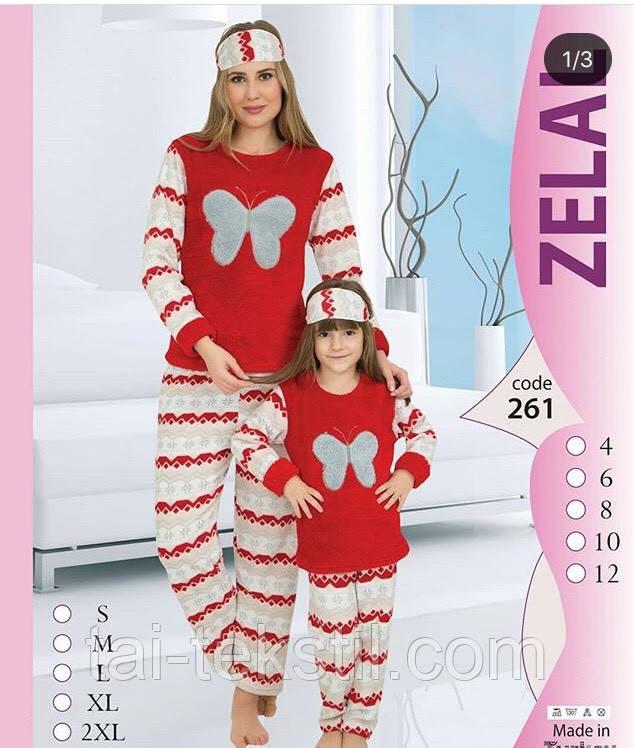 Пижама женская махра+флис и повязка для сна Турция № 26