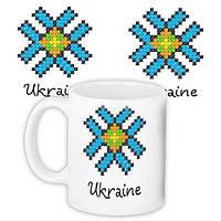 Чашка с надписью Украина (33157)