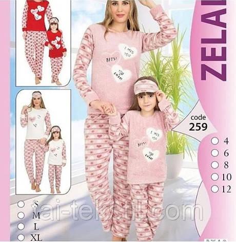 Пижама детская махра+флис Турция 4,6,8,10,12 лет, фото 2