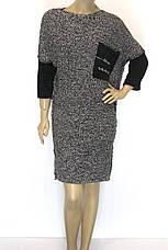 Купити В'язане Плаття Оверсайз , фото 3