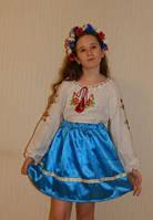 Украинская юбка голубая для девочки. Оригинальный подарок к 8 марта