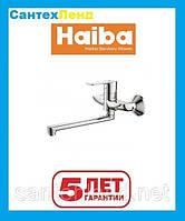 Смеситель настенный Haiba Asio 005