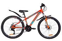 """Велосипед 26"""" Discovery TREK AM 14G DD St с крылом Pl 2019 (оранжево-бирюзовый)"""