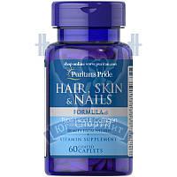 Puritan's Pride Hair, Skin & Nails Formula 120шт витамины для волос ногтей и кожи