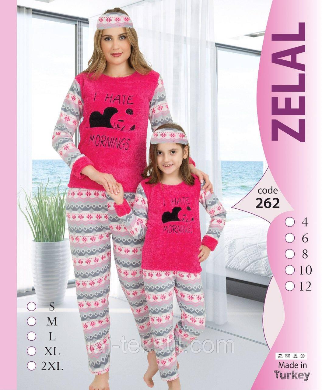 Пижама детская махра+флис Турция 4,6,8,10,12 лет