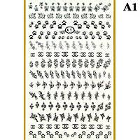 Наклейки для Ногтей PhotonailArt Водные Однотонные, Большая Пластина, Angevi  А1