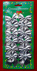 Бантики новогодние 4 см, серебро (12 шт/уп.)