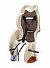 Кресло детское Sanbas T HTP design на раму (бежевый)