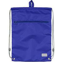 Сумка для обуви с карманом Kite Education Smart K19-601M-36, голубая, фото 1
