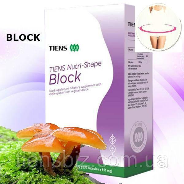 Nutri-Shape BLOCK Тяньши: «Похудение и контроль веса»