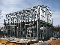 Строительство каркасных зданий.ЛСТК