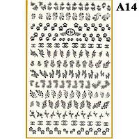 Наклейки для Ногтей PhotonailArt Водные Однотонные, Большая Пластина, Angevi  А14