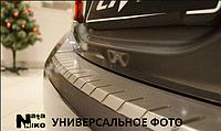 Накладки на бампер с загибом DOUBLE для KIA CARENS III 2006-2012
