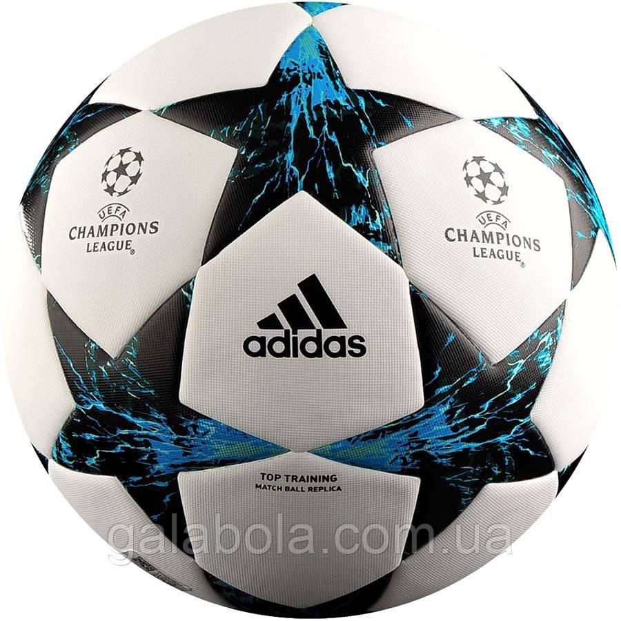Мяч футбольный ADIDAS FINALE 17 TOP TRAINING BQ1852 (размер 4) -  СпортКомора GalaBola в c419f837507af