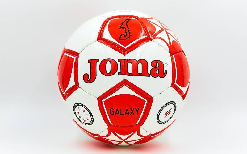 Мяч футбольный №5 PU ламин. JOMA GALAXY. Распродажа!