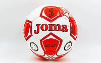 Мяч футбольный №5 PU ламин. JOMA GALAXY. Распродажа!, фото 1