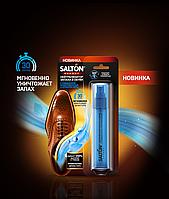 Нейтрализатор запаха в обуви с повышенной эффективностью и ароматом мяты «Salton» Expert 75мл