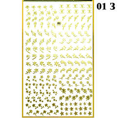 Наклейки для Ногтей 3D Hologram (Махаон) Самоклеющиеся Литые, Большая Пластина, Angevi №01 Золото