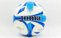 Мяч футбольный №5 PU ламин. JOMA JOM. Распродажа!, фото 1