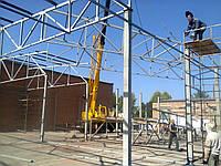 Ремонт,Реконструкция.Строительство коровников,овощехранилищ,свинарников, фото 1