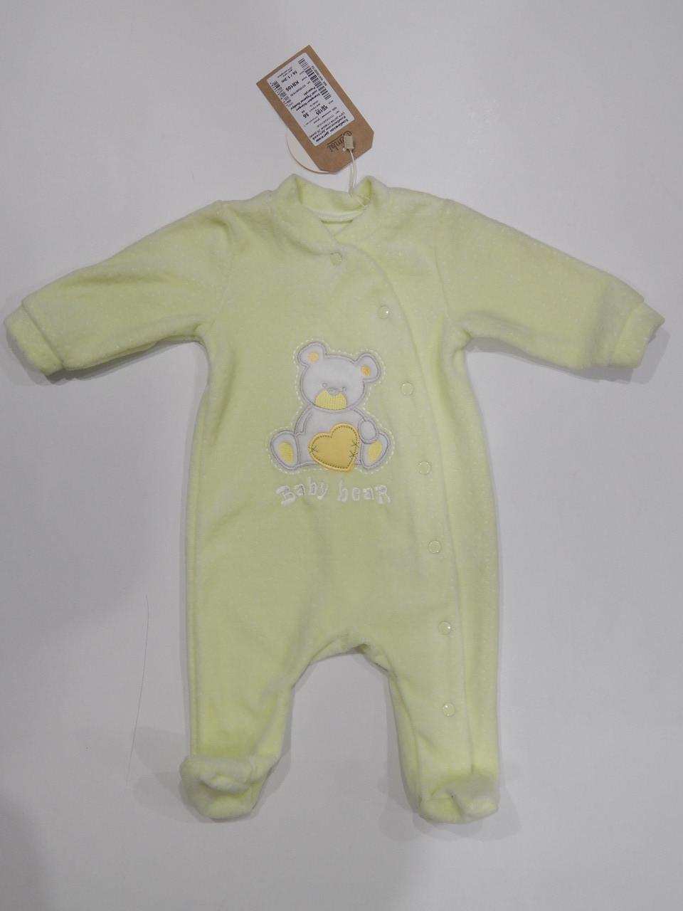 Комбинезон велюровый для новорожденного ТМ Бемби