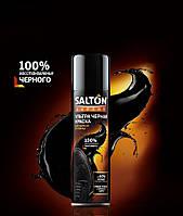 Ультра-черная краска для замши и нубука «Salton» Expert 250мл