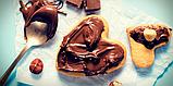 Шоколадно-ореховая паста Chocofini Milimi, 400г, фото 3