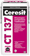 """Ceresit CT 137 25 кг Штукатурка """"камешковая"""" (зерно 2,5мм; белая)"""