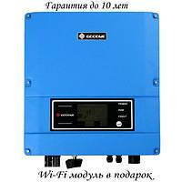 GOODWE Сетевой солнечный инвертор 3кВт, 220В  (Модель GW3000-SS), GOODWE