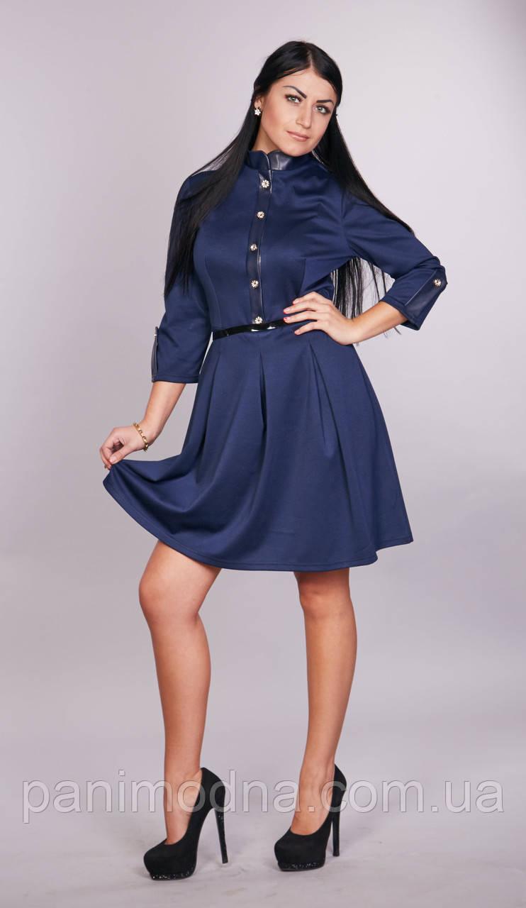 Модное молодежное платье Фея (синее)