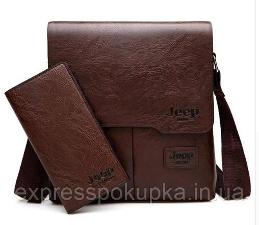 6e0858a6c4fc Мужская сумка JEEP+КЛАЧ В ПОДАРОК   2 цвета - Только лучшие товары напрямую  от