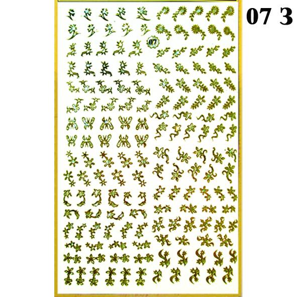 Наклейки для Ногтей 3D Hologram (Махаон) Самоклеющиеся Литые, Большая Пластина, Angevi №07 Золото