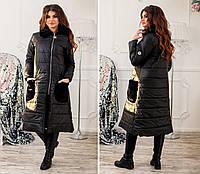 Женское длинное пальто на змейке с отделкой из меха, батал
