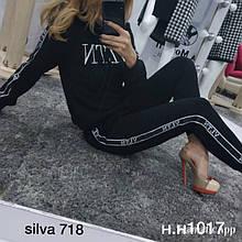 Женский спортивный костюм, трёхнить - флис, р-р С; М; Л; ХЛ; ХХЛ (чёрный)