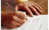 Реєстрація Благодійних організацій (БО)