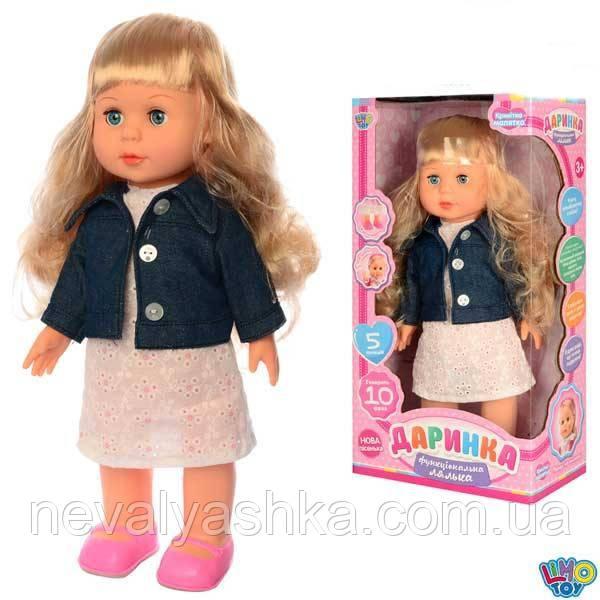 Кукла интерактивная Limo Toy Даринка в синем (5 функций, 10 слов, поет, загадки, ходит) 3882-2, 009795