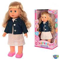 Кукла интерактивная Limo Toy Даринка в синем (5 функций, 10 слов, поет, загадки, ходит) 3882-2, 009795, фото 1